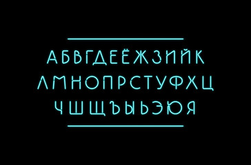 Cyrillic sans serif font with neon effect
