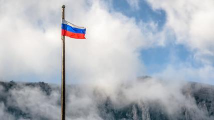 Russian flag overlooking Mount Ai-Petri in Crimea