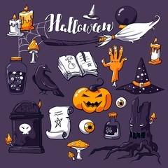 Halloween seamless pattern on violet background. Vector hand drawn objects: zombie hand,  candles, raven, potion, eyeball, scroll, crystal ball, tombstone and scary tree. Halloween lettering.