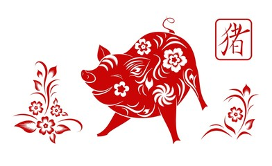 Happy Chinese new year 2019.  Zodiac sign year of Pig,red paper cut pig