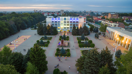 Russia. Rostov region. Bataysk. The building of the city administration on Lenin Square