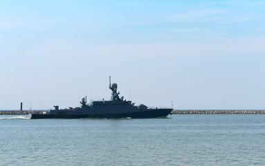 naval warship is coming, warship