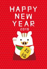 年賀状2019 招き猪 招福 赤 縦