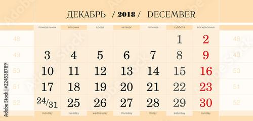calendar quarterly block for 2019 year december 2018 week starts from monday