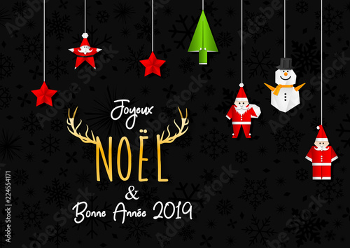 Photos De Joyeux Noel Et Bonne Annee.Joyeux Noel Bonne Annee 2019 Stock Image And Royalty Free