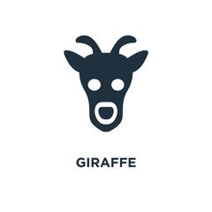 Giraffe icon. Black filled vector illustration. Giraffe symbol on white background.