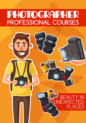 Photography professional courses, cartoon vector