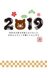 2019タテ年賀 シンプル 06