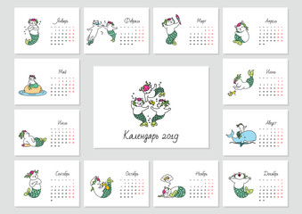Monthly calendar 2019 template with cute cat mermaids. Russian language. Starts on Monday. Vector illustration 8 EPS.