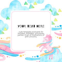 Watercolor magic illustration. Fairy tale template for postcards, invitations, cards. Cartoon sky, clouds, horse, unicorn