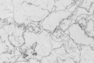 gray patterned natural of White marble texture background