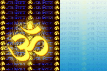 hinduism buddhism religious divine peaceful holy om oim aum sign for religion peace yoga holy spiritual relax related concept background