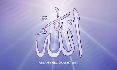 Allah - Calligraphy Design