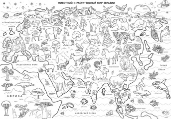 Map of Eurasia with animals and plants. Coloring-poster. Black and white.