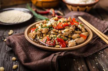 Homemade kung pao chicken stir fry food