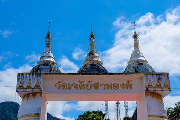 Three Pagodas. It is a gorge in Tanaosri. Located on the border of Thailand and Burma, it is 282 meters above sea level.