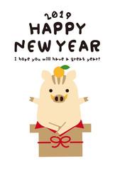 年賀状2019 鏡餅風 亥 かわいい 年賀状テンプレート