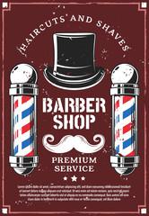 Barber shop mustaches and gentleman retro hat