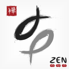 Yin yang koi . Carp fish . Sumi e style and ink watercolor painting design . Red rectangle stamp with kanji calligraphy ( Chinese . Japanese ) alphabet translation meaning zen . Vector illustration