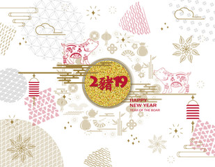 Happy Chinese New Year 2019 year of the pig. Chinese characters mean Happy New Year.