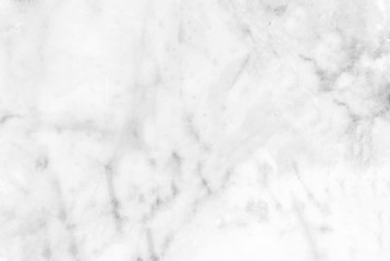 Grey marble stone background. Grey marble texture. Wall pattern and interior design.