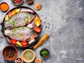 Fresh sea fish with vegetables