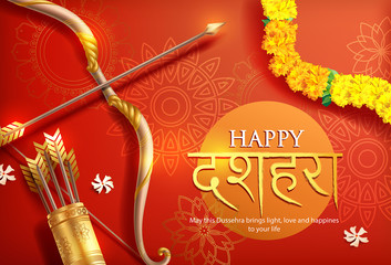 Greeting card with bow and gold quiver for Navratri festival with hindi text meaning Dussehra (Hindu holiday Vijayadashami). Vector illustration.