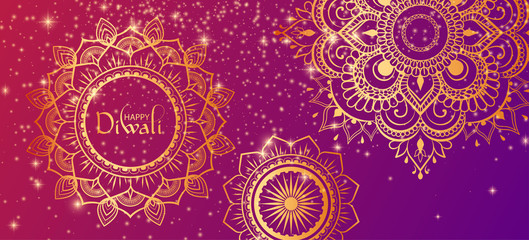 Happy Diwali Hindu gradient banner with golden traditional ornament.