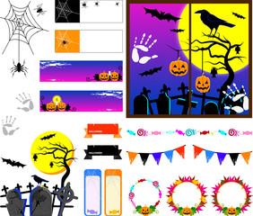 Halloween set ベクター