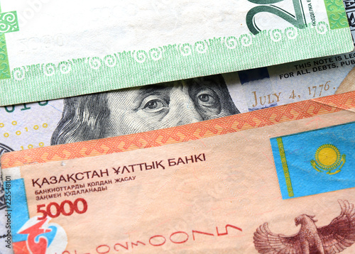Kazakhstan Tenge And Dollars Banknotes Macro Background On Banking Devaluation The To Dollar
