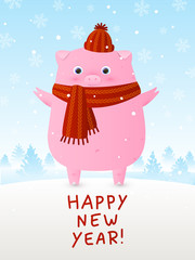 Cute pig - a symbol of the New Year 2019