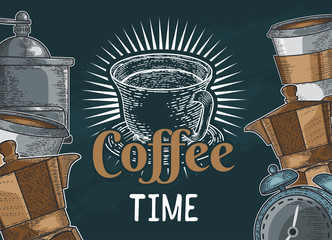Coffee Round Design in Vintage Outline Hand Drawn Doodle Style with Different Objects on Coffee Theme