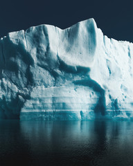 Iceberg in bay