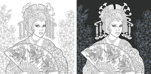 Japanese art. Geisha woman portrait. Coloring Page. Coloring Book.