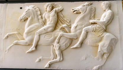 Men Horses Panel Parthenon Acropolis Museum Athens Greece