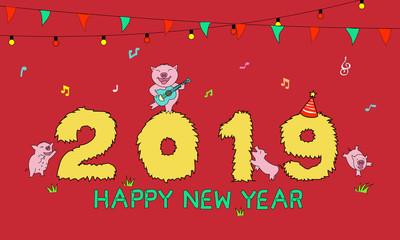 2019 pig year
