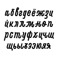 Russian alphabet brush, lettering handmade. Cyrillic font for banners, signs, invitations and other promotional items.