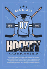 Hockey league team championship retro poster