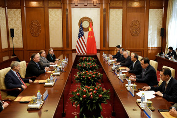 U.S. Secretary of State Mike Pompeo meets with Yang Jiechi, a member of the Political Bureau of the Chinese Communist Party at the Diaoyutai State Guesthouse in Beijing