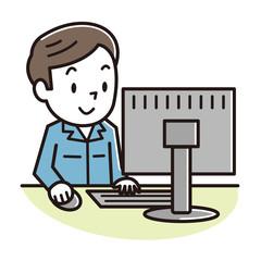 作業着 パソコン 男性