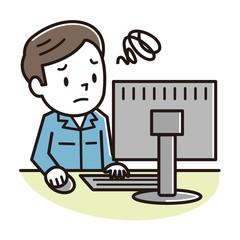 作業着 パソコン 男性 困る