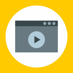 Video file icon. Flat illustration of video file vector icon for web design
