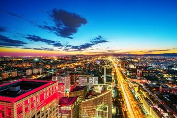 Aerial view of Beijing