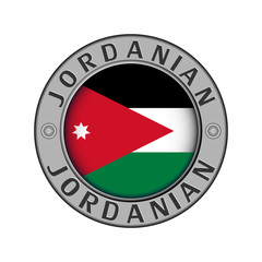 Round metal medallion with the name of the country of Jordan and a round flag