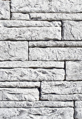 New facade decorative  tiles on wall  imitating stone closeup