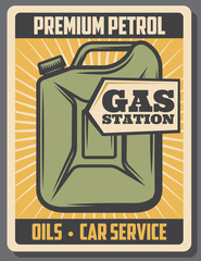 Car oil store or gas station canister