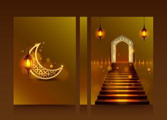 Islamic door of the mosque, cover of Ramadan Kareem. Vector illustration