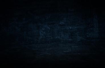 Background of an empty dark room. Empty walls, lights, smoke, glow, rays