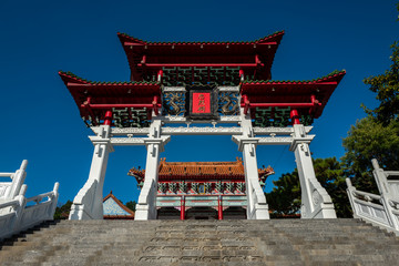 The Martyrs Shrine in Hualien, Taiwan.