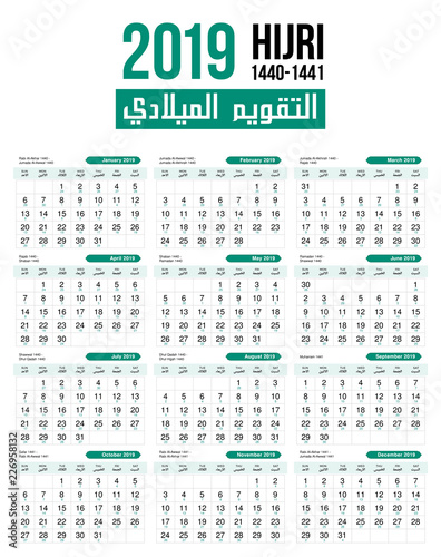 Hijri Calendar 2019 2019 Islamic hijri calendar template design version